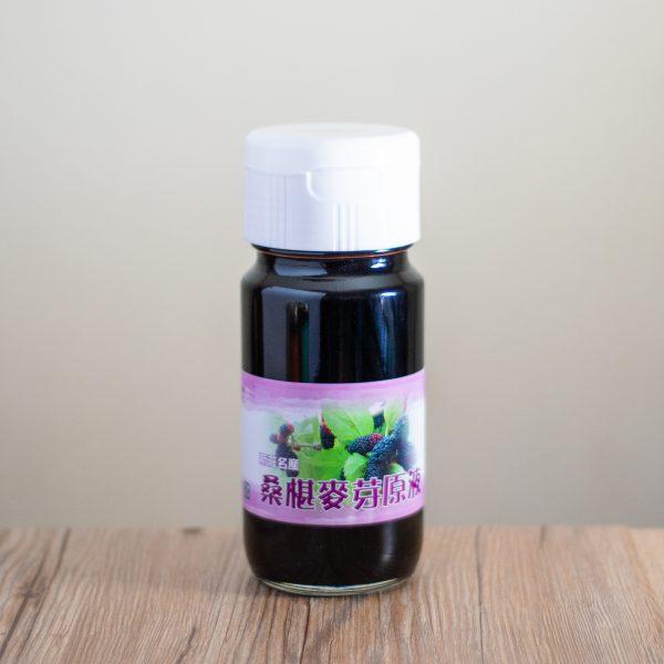 麥芽桑葚原液
