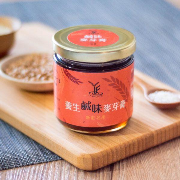 鹹味麥芽膏(小)